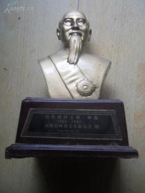 2007年7月1日闽侯县林森文化联谊会赠《↗国民党政府主席林森铜座像》木质底座,重4斤。