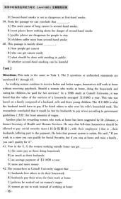 高等学校英语应用能力考试(Level A&B)全真模拟试卷