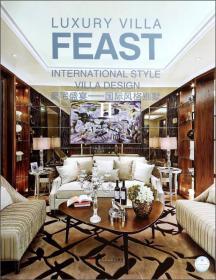 豪宅盛宴:国际风格别墅2