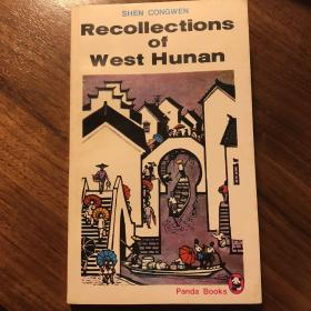 Recollections of West hunan 湘西散记
