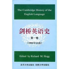 剑桥英语史
