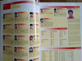 Olympic Games 2008 Volleyball Media Guide 北京奥运会排球比赛媒体指南