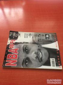 NBA特刊 2003年 第7期
