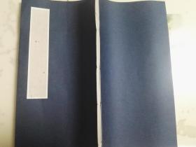 线装宣纸空白册宣纸册子