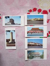 北京风景画片·6张