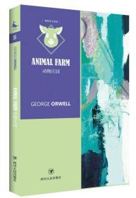 动物庄园Animal Farm(全英文原版)