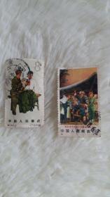 文革邮票2张