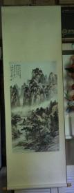 1970-80年代历史博物馆印刷挂轴:黄君碧  溪亭觅句