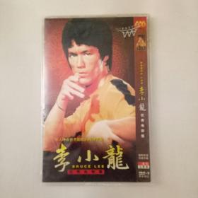 DVD 电影 李小龙优秀电影集