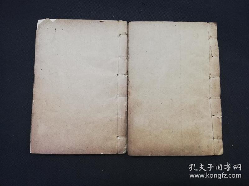 线装木刻 神相证验百条 上下卷两册 有牌记 藏修书屋发行 品相如图