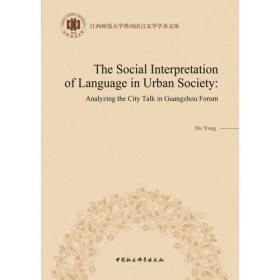 The Social Interpretation of Language in Urban Society:Analyzing the City Talk i