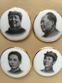 毛主席瓷像章。4CM。一套四枚,反面山东省淄博革命委员会,.淄博瓷器