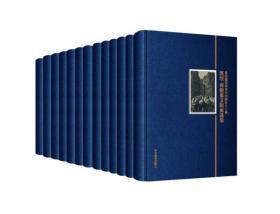 鲁迅编印美术书刊辑存十三种精装13卷
