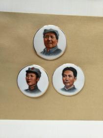 毛主席瓷像章。4.5CM。一套三枚,反面山东淄博[4],