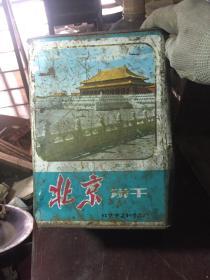 怀旧  北京饼干盒