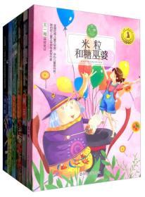 九色鹿·儿童文学名家获奖作品系列 第六辑(套装共6册)