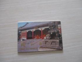 明信片:颐和园 共8张!  893