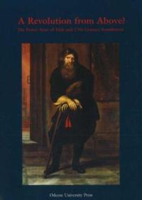 来自上层的革命:16和17世纪的北欧 Revolution from Above: The Power of State in 16th and 17th Century Scandin