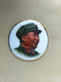 2毛主席瓷像章,5CM。反面山东淄博市革命委员会