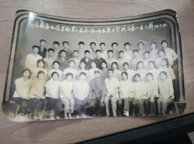 1973年安徽省电信学校第二届全体师生实习分别留念一连二排