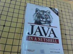 Java技术手册(影印版第4版,英文版)