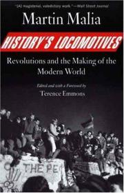 历史的火车:革命与现代世界的形成 Historys Locomotives: Revolutions and the Making of the Modern World