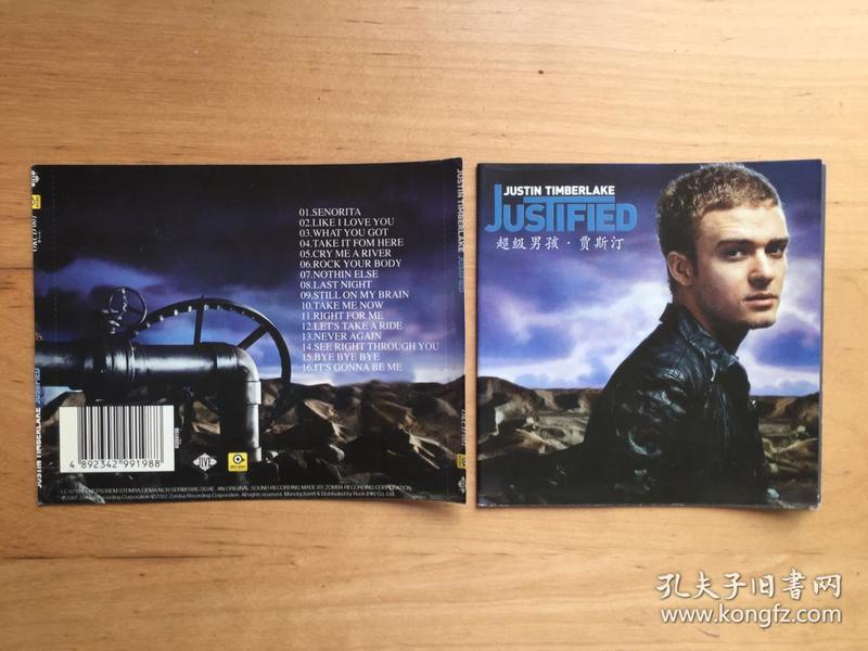 超极男孩。贾斯汀    CD封面