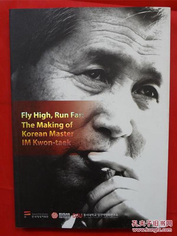 Fly High,Run Far:the making of Korean master IM Kwon-taek