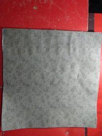 陈其光     手抄隶书字集页册    尺寸:35 × 35 cm。共写有20页。原稿。