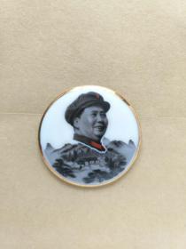 毛主席瓷像章,。4.2CM。反面祝毛主席万寿无疆,中国湖南[4]