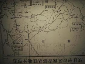 陕甘宁边区保安部队驻地分布图【1938年  黑白8开单页  貌似复印件】