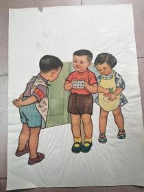 五六十年代裁剪的宣传画(值日生)(互相帮助)两张合售