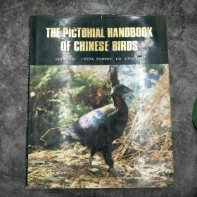 THE PICTORIAL HANDBOOK OF CHINESE BIRDS