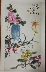 苏州五老:费新我、张辛稼、沈子丞、吴养木、张继馨合作清供图:原托
