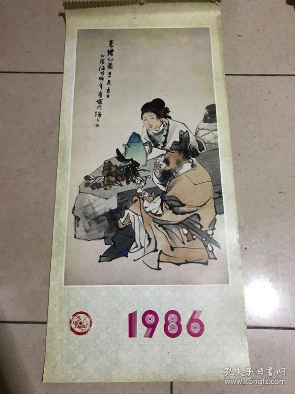 1986骞� �� ���� ��锛�灞变����╅����伙�  .