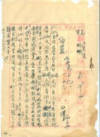 政府公函公文类-----中华民国38年,江西省公路局宁都工务段,公文第83号