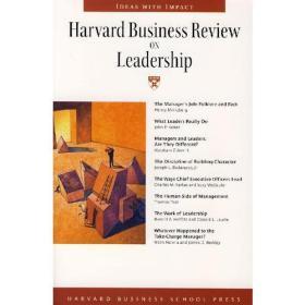 领导学(哈佛商业评论系列)HBR: ON LEADERSHIP  HAR
