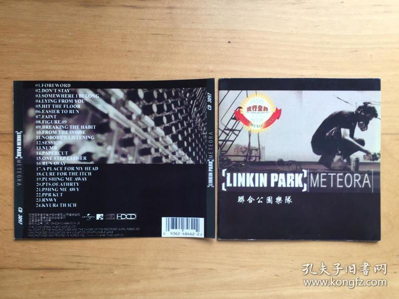 联合公园乐队    CD封面