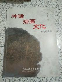 中国现当代音乐家与作品