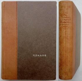 《格拉蒙特回忆录》1920年版限量皮装本冯拜劳斯情色插图本 Antoine Hamilton法语小说德译版