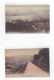 民国  香港 彩色明信片 二张(未使用)宝云道、香港九龙港口