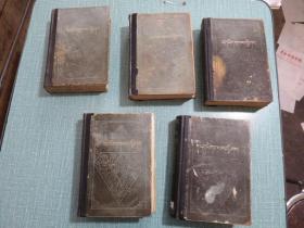 新编藏文字典 1979年1版1印 青海民族出版社 书品不好