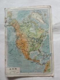 北美洲丶南美洲地图