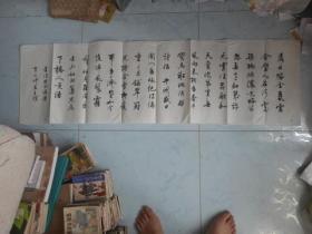 江苏如皋著名书法家王璞书李清照词