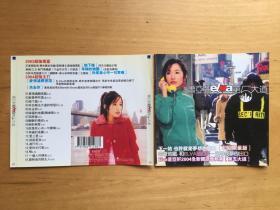 萧亚轩 elva 第5大道    CD封面