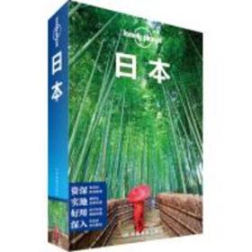 日本(LonelyPlanet旅行指南2014年全新版)