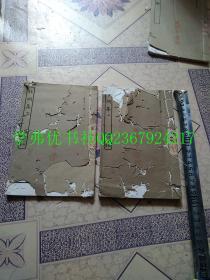 民国白纸线装铅印本:北湖集(全上 下册)