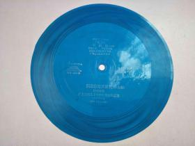 小薄膜中国唱片 织出彩虹万里长  等