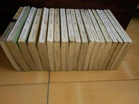 中国历代通俗演义19册合售,中国上古史,南北史演义等