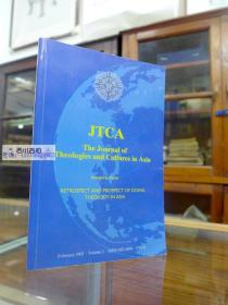 JTCA The Journal Of Theologies and Cultures In Asia  INAUGURAL ISSUE; RETROSPECT AND PROSPECT OF DOING THEOLOGY INASIA